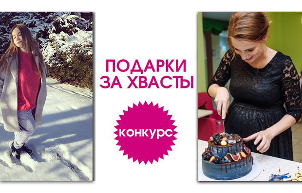 КОНКУРС ФОТОВПЕЧАТЛЕНИЙ. Зима 2017