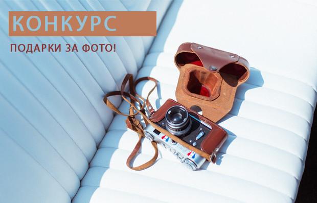 КОНКУРС ФОТОВПЕЧАТЛЕНИЙ. Лето 2019