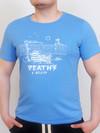 GETAWAY футболка бирюза
