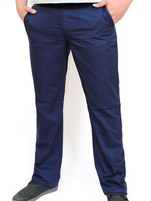 GREGORY брюки т.синий