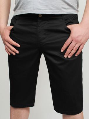 ASPIRANT шорты черный