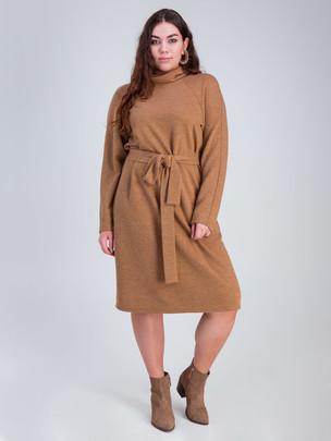 Нейла платье TRAND ириска